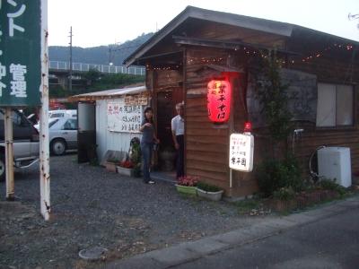 wild boar restaurant!